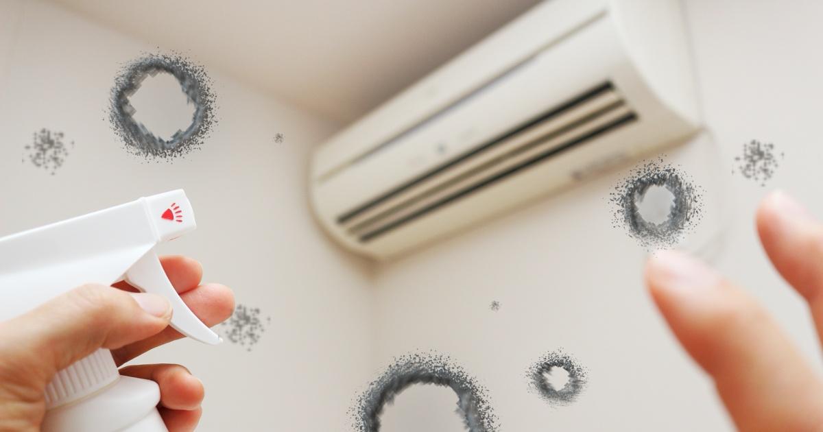 エアコンの抗菌スプレー